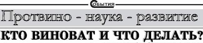 Сделать медицинскую книжку в Протвино